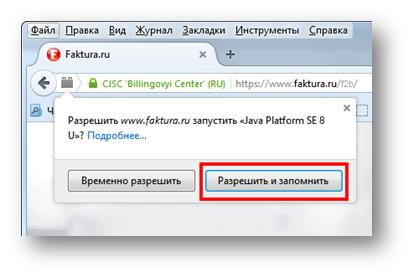 Www.faktura.ru security forex mmcis com